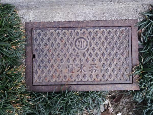 valvebox